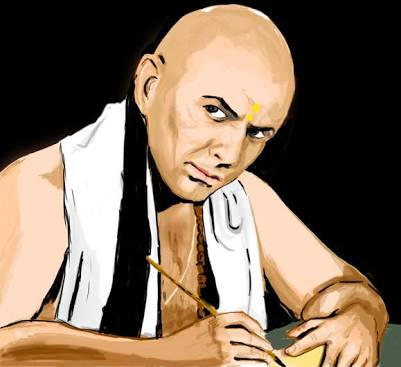 Inspire to Reach Higher: Chanakya Neeti